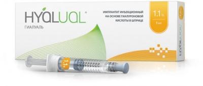 hyalual-1-1