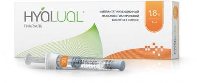 hyalual-1-8