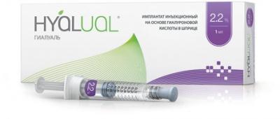 hyalual-2-2
