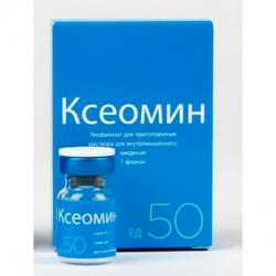 kseomin-(1)